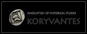 Koryvantes.org